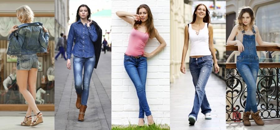 vaqueros de moda